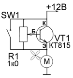 Регулятор оборотов вентилятора 12 вольт своими руками