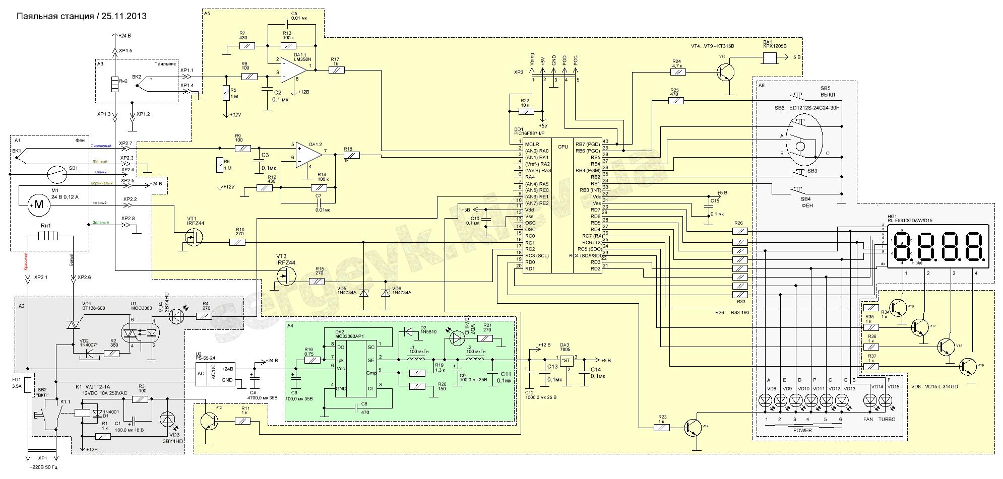 регулятор мощности низковольтного паяльника схема
